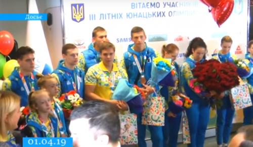 Деякі черкаські спортсмени отримуватимуть іменну винагороду (відео)