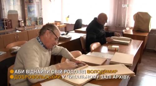 Державний архів Черкаської області святкує 100 років (відео)