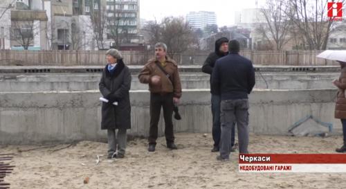 Будівельний скандал: люди вклали гроші, а будівництво припинили (відео)