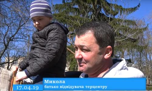 Хвостатий лікар: у черкаському терцентрі діти спробували себе вершниками (відео)