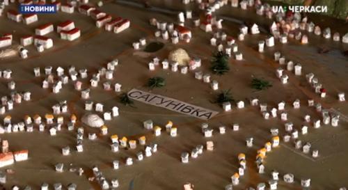 Макет у музеї - єдина згадка про затоплені села на Черкащині (відео)