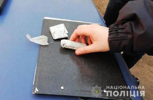Черкащанин зберігав наркотики, які знайшов на вулиці (фото)