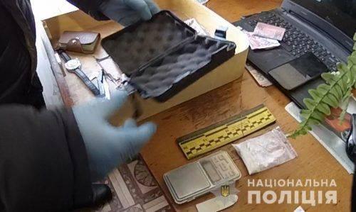 На Черкащині чоловік збував наркотики (фото)