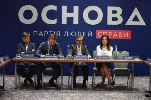 """Партія """"Основа"""" готується до парламентських виборів"""