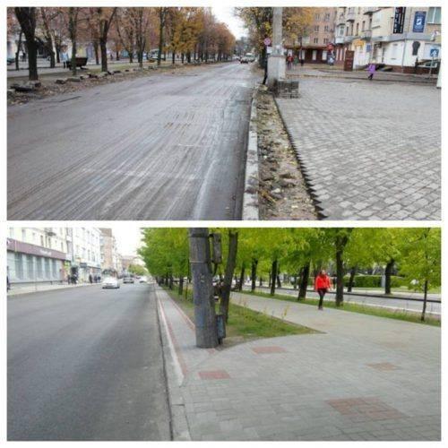 Такою була та стала частина бульвару Шевченка від Лазарєва до Небесної Сотні. Фото Черкаської міської ради
