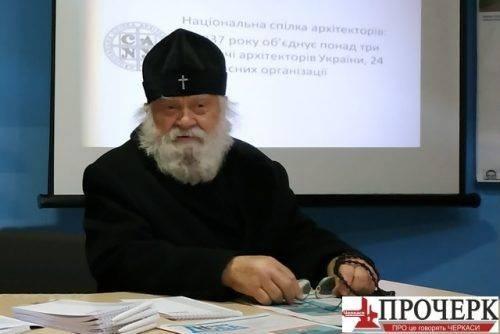 На Черкащині священнослужитель мріє побудувати храм у формі риби