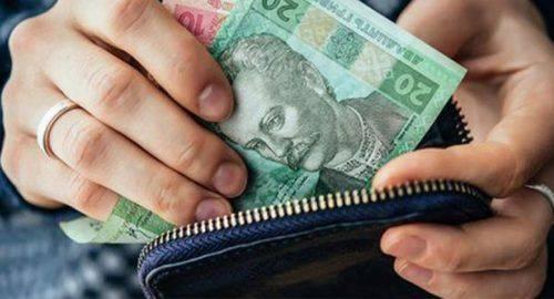 Збільшилася заробітна плата черкащан