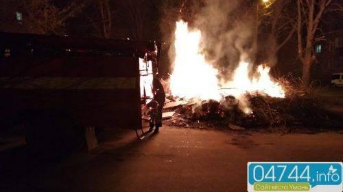 На Черкащині вже вдруге намагаються спалити сміттєзвалище в центрі міста (фото, відео)