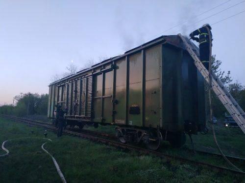 На Черкащині під час руху загорівся вантажний потяг (фото)