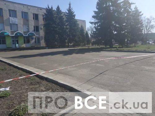 У Черкасах замінували будівлю райдержадміністрації (фото, відео)