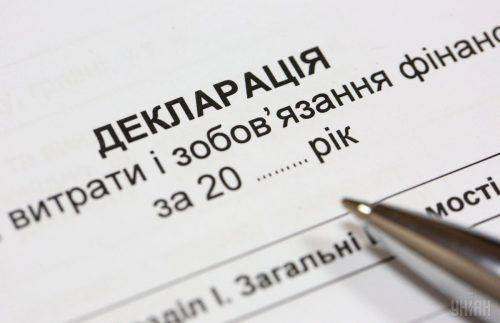Двох депутатів сільради на Черкащині оштрафували за несвоєчасне декларування майна