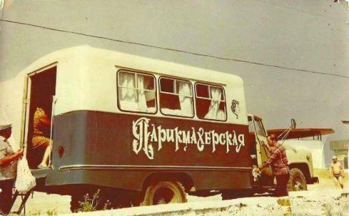 Черкащанам розповіли про стародавні машини, які були в місті