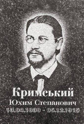 На Черкащині вандали пошкодили могилу відомого вченого