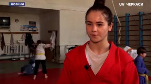Черкащанка стала віце-чемпіонкою Європи зі спортивного самбо (відео)