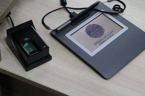 У черкаському ЦНАПі видаватимуть українські та закордонні паспорти