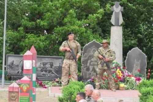На Черкащині вшанували ветеранів та пенсіонерів Державної прикордонної служби України (фото)