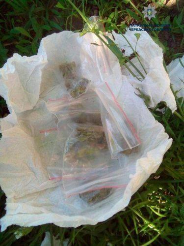 У Черкасах затримали хлопця з наркотиками (фото)