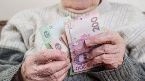 За темпами зростання пенсій Черкащина у середняках