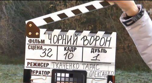 """На Черкащині завершилося знімання фільму """"Чорний ворон"""""""