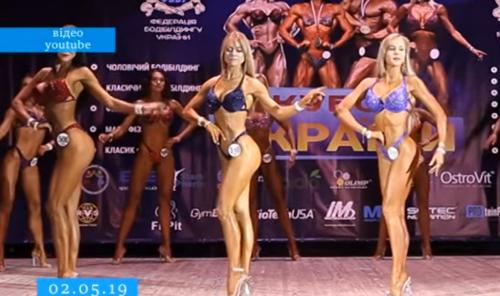 Черкаські фітнесисти перемогли на Кубку України (відео)