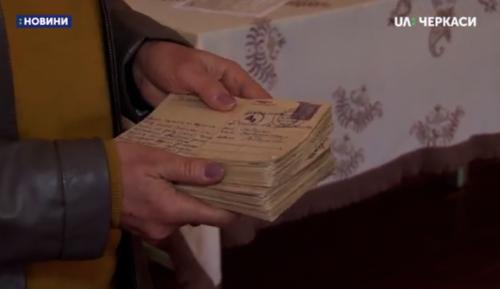 Понад 100 листів з минулого отримали черкащани від рідних, які були вивезені на примусові роботи (відео)