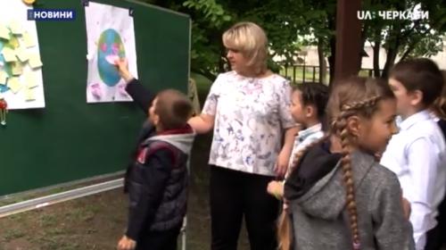 Батьки школярів на Черкащині спробували себе в ролі вчителів (відео)