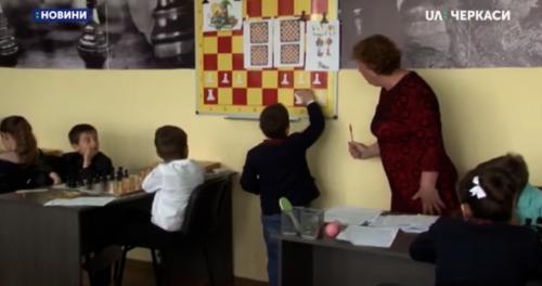 Першокласник провів майстер-клас із шахів на Черкащині (відео)