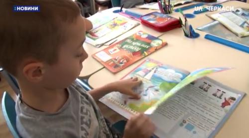 Одна з черкаських шкіл уже готується до нового навчального року (відео)