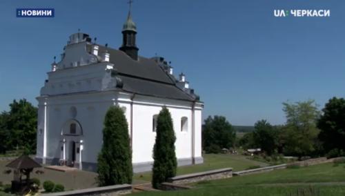 На Черкащині дослідники виявили імовірне місце поховання гетьмана (відео)
