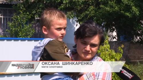 На пошуки маленького хлопчика з Черкащини, який загубився напередодні, кинулося все село та рятувальники (відео)