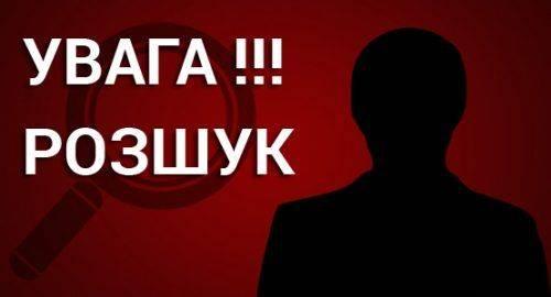 Оголошено в розшук черкащанку, яка сприяла діяльності ЛНР
