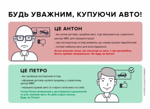 https://provce.ck.ua/u-cherkasakh-hrabizhnyky-potsupyly-truby/