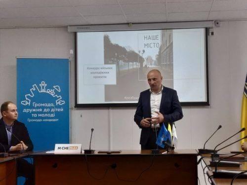 Мер Черкас віддав свою премію для реалізації молодіжних проектів
