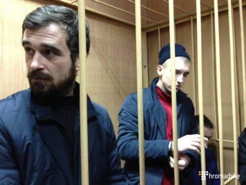 Суд у Москві визнав законним продовження арешту для моряка з Черкащини