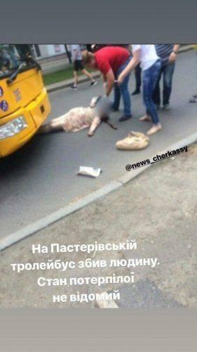 У Черкасах водій тролейбуса збив жінку (фото)
