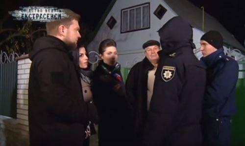 ина колишнього судді з Черкащини підозрюють у вбивстві кількох людей (відео)