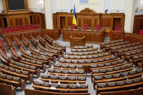 Зеленський розпустив парламент і призначив позачергові вибори