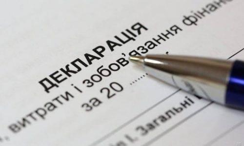 Двоє депутатів районної ради на Черкащині сплатять штраф за несвоєчасне подання декларації