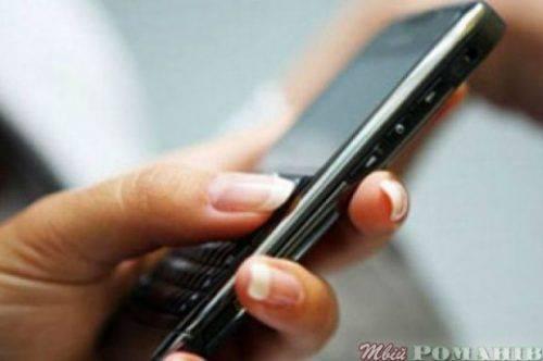 У магазині на Черкащині жінка викрала мобільний у свого знайомого