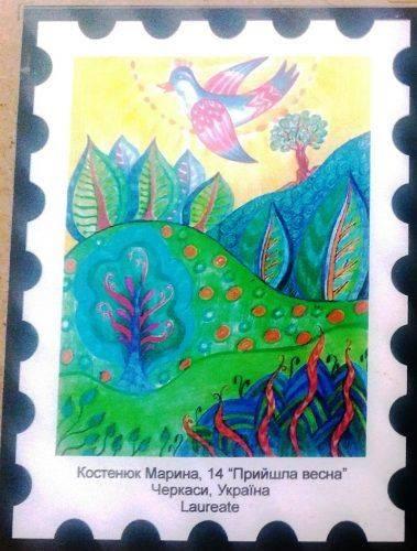 Юна художниця з Черкас стала лауреатом Міжнародного інтернет-конкурсу малюнку