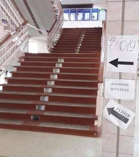 У Черкасах сім дільниць перенесли на перші поверхи, щоб допомогти людям з інвалідністю
