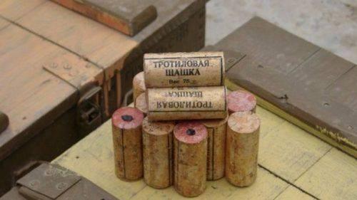 На Черкащині чоловік продавав тротил