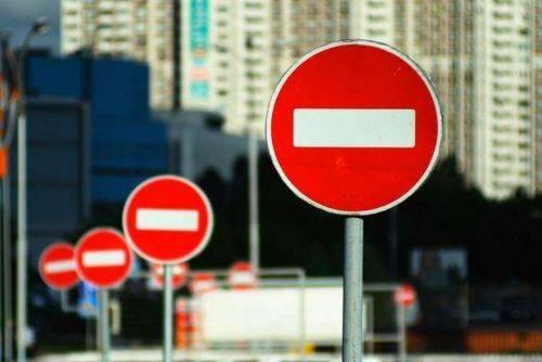 Обмеження руху по вулиці Гоголя в Черкасах продовжили