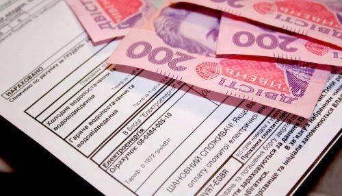 Черкащанам повідомили, що робити з повторними рахунками на оплату боргу