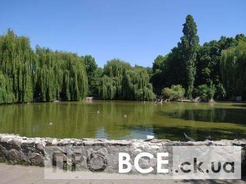 Реконструкцію черкаського зоопарку планують завершити до кінця літа