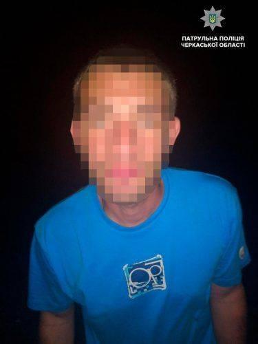 У Черкасах невідомі пограбували чоловіка (фото)