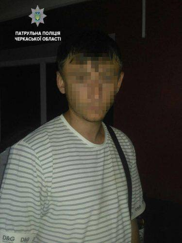 У черкащанина в кишені знайшли шприци з наркотиками (фото)