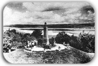 На Черкащині відзначають 80-річчя встановлення пам'ятника Шевченку на Чернечій горі