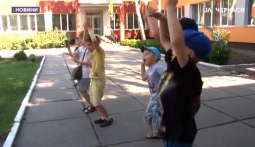 У Черкасах запрацювало 15 пришкільних таборів (відео)