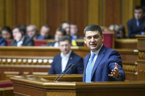 Оновити владу в Україні не на словах, а на ділі:  Гройсман іде до парламенту на чолі нової партії «Українська стратегія»